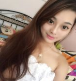Japanese Massage & Escort in Stamford Hill N16