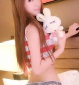 Korean Student Escorts & Massage Services in Leytonston