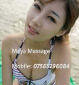 Slim Vietnamese escort girl nuru massage (incall & outcall)