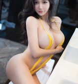 Japanese girl massage London Asian super model escort